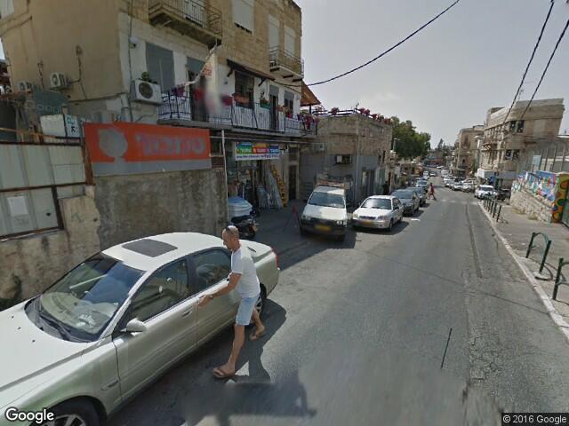 צעיר חומרי בניין פארס פארס - טלפון לחץ להצגה חיפה PO-56
